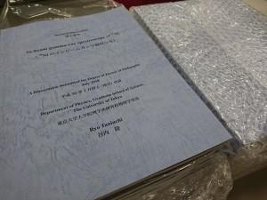 博士論文、お世話になった共同研究者の皆様などに渡す用の冊子、完成しました!